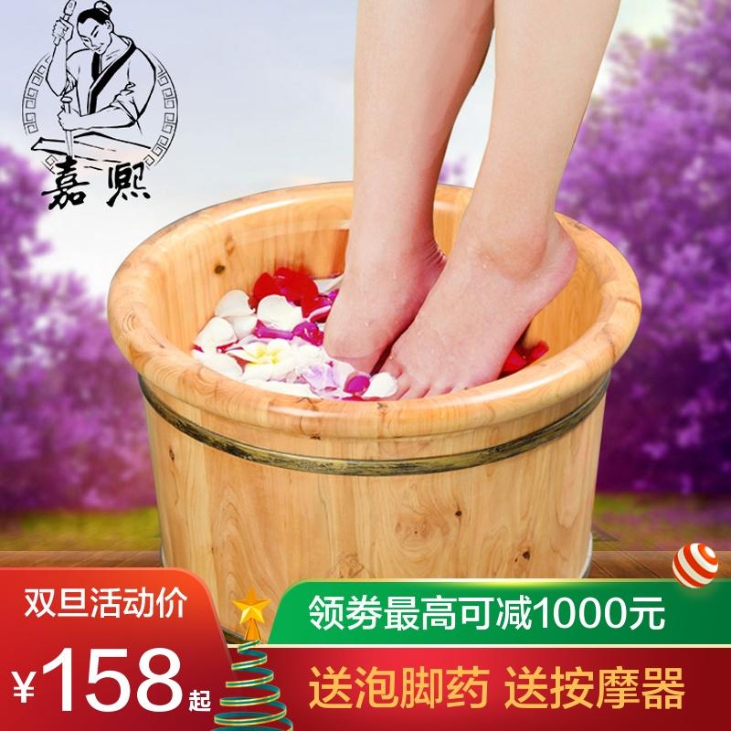 嘉熙足浴桶香柏木木桶泡脚桶洗脚盆家用小木桶冬季足疗桶养生木桶