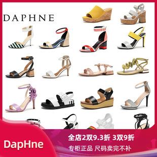 达芙妮专柜正品女鞋 春夏上新时尚舒适高细跟学生单鞋凉鞋显气质