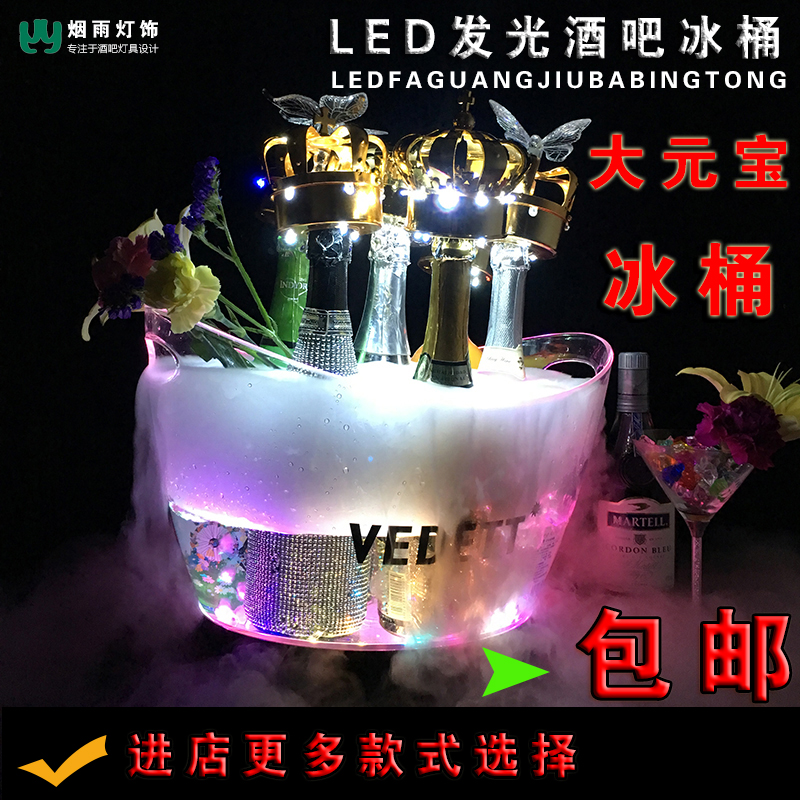 Led charging bar luminous ice bucket creative acrylic crown waterproof fragrance red wine luminous champagne barrel foreign wine