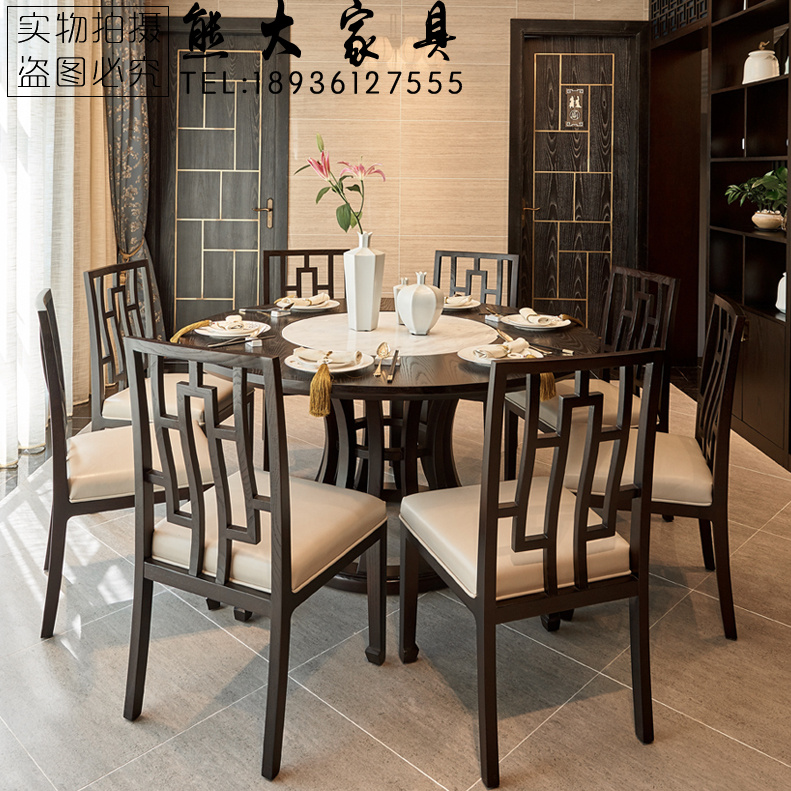 New Chinese dining table and chair combination marble solid wood big round table