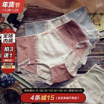 生理内裤女舒适透气螺纹棉防侧漏甜美格纹蕾丝中腰大码姨妈卫生裤