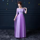 长款伴娘礼服2018新款紫色七分袖中袖主持人宴会晚礼服女晚装长裙