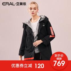 ERAL/艾莱依羽绒服女2018秋冬新款两件套女式大衣617104045