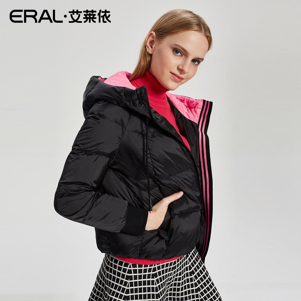 艾莱依专柜正品2017新款品牌女装时尚短款轻薄羽绒服反季清仓特价