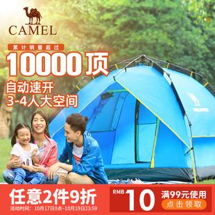 骆驼帐篷户外3-4人全自动速开帐篷野外露营用品双人2人野营帐篷价格