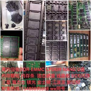 大量回收三星服务器内存条 DDR3 DDR4 SK 16GB 2R*4 PC4-2133