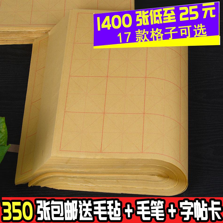 Бумага из бамбука Артикул 520904745475