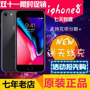 Apple/蘋果iPhone8 8Plus全網通4G無鎖 iPhone X美版原裝二手正品