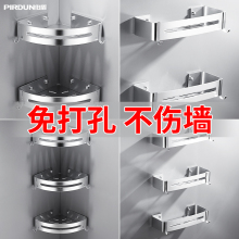 Toilet, bathroom, shelf, toilet, washstand, triangle kitchen, storage, wall hanging shelf, no hole