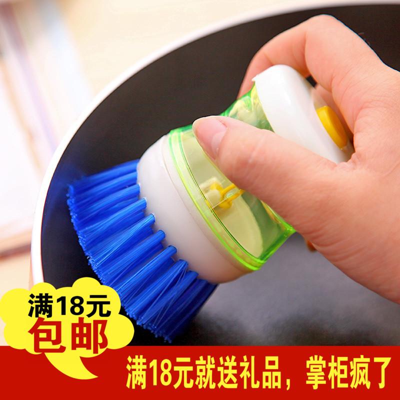 创意自动塑料家用液压洗锅刷带不锈钢清洁球厨房刷按压即出洗洁精