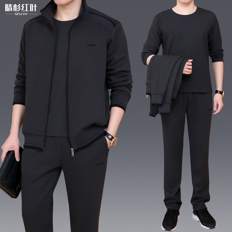 Mens sportswear suit three piece suit for middle-aged and old people