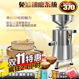 商用精品100型不锈钢磨浆机现磨豆腐机大容量浆渣分离商用豆浆机图片