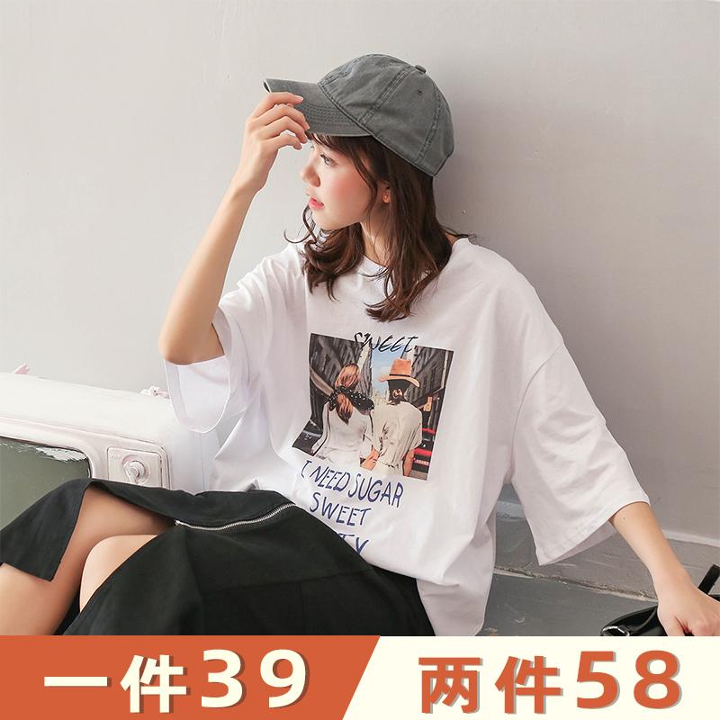 小草宽松定制韩版2021新款胖mm t恤