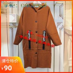 清仓特价朵以佳人正品女装秋冬装新款针织毛织外套32YD550073