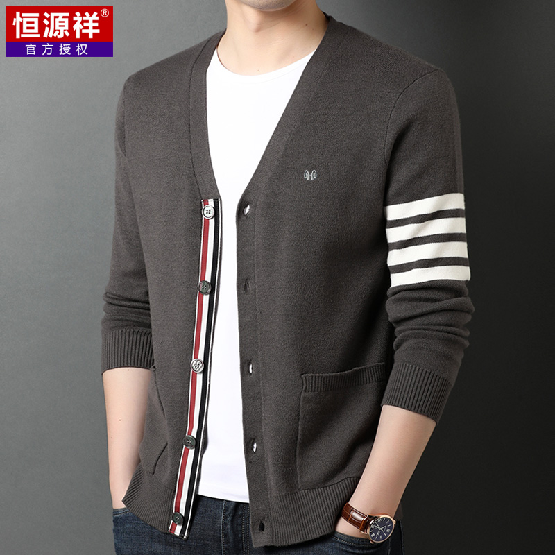Hengyuanxiang men's spring and autumn wool cardigan thin sweater exterior wear young people's trend solid color sweater jacket male