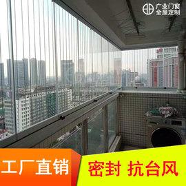 广业门窗中山铝合金窗户定制阳台折叠玻璃窗玻璃窗折叠窗包封阳台图片