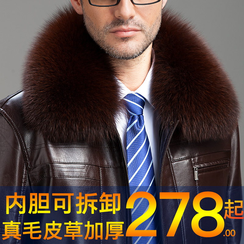 Winter middle aged and old mens fur jacket with plush and thickened fathers warm jacket Haining fur collar leather jacket men