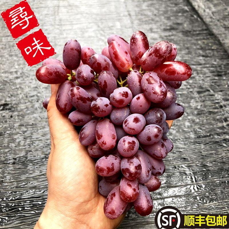 克伦生无籽提2斤装 新鲜水果红提子葡萄时令进口提子红葡萄发顺丰