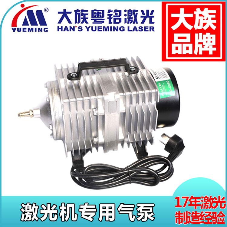 Большой гонка провинция гуандун надпись лазер машинально воздушный насос лазер резак резьба машинально маркировка машинально 135W 500W