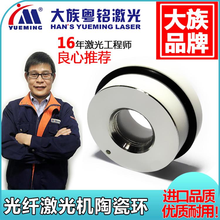 Свет хорошо лазер машинально керамика кольцо , керамика чашка большой гонка провинция гуандун надпись лазер резак завод с модель