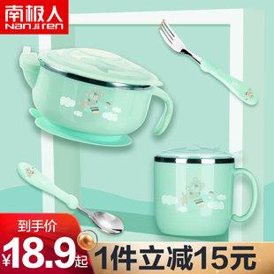 儿童餐具宝宝注水碗婴儿碗勺套装不锈钢保温吸盘辅食碗勺子防摔幼