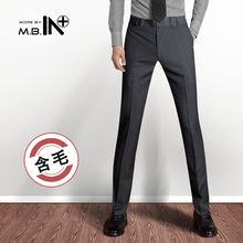 Mbin with wool, dark grey, Korean long legged trousers, slim and casual, men's business, British hanging formal small straight tube