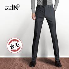 MBIN含羊毛深灰韓式長腿西褲修身休閑男士商務英倫懸垂正裝小直筒
