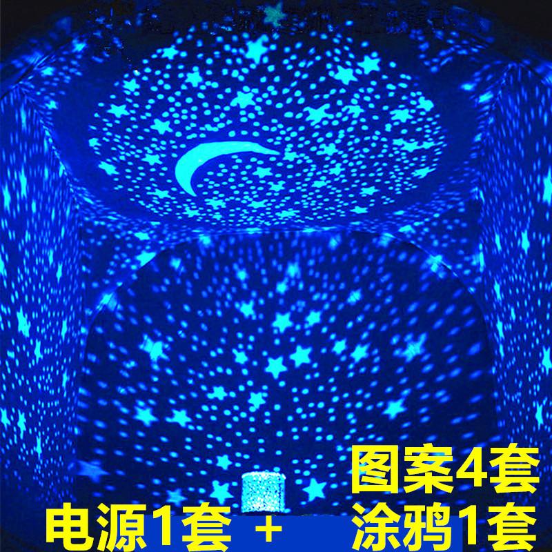 浪漫旋转满天星星空灯投影仪卧室房间梦幻光夜空生日海洋安睡眠灯