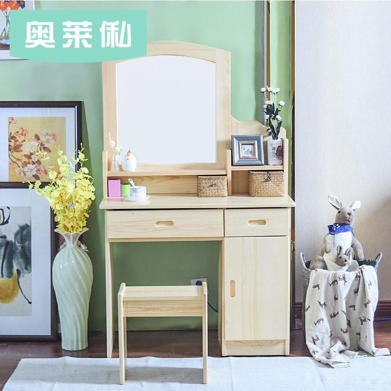 全实木家具原木色化妆台化妆桌简约松木梳妆台凳子组合特价包邮