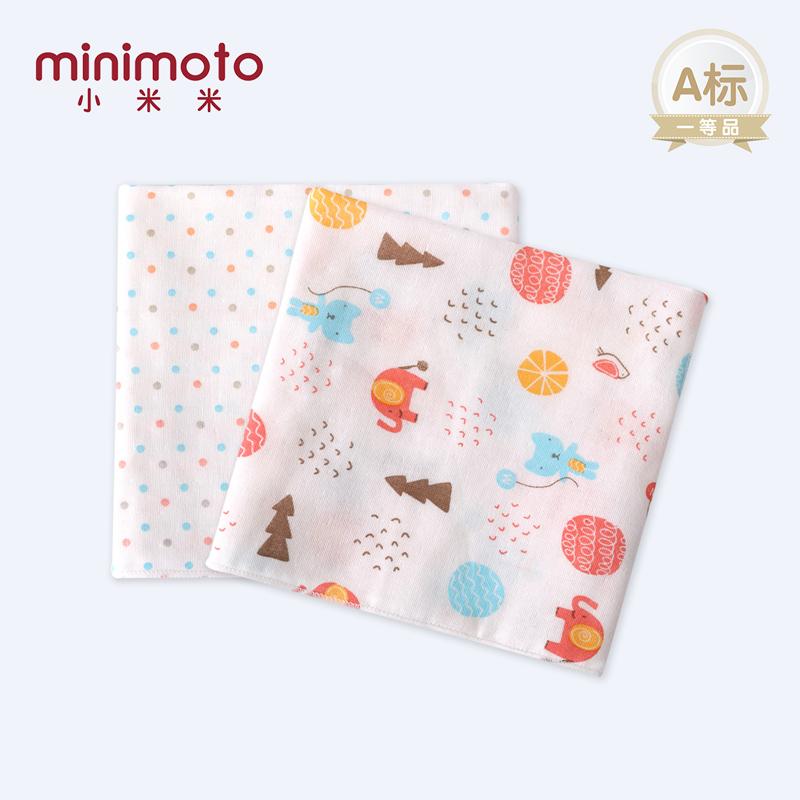 小米米minimoto婴儿纱布口巾方巾喂奶巾洗脸巾2条装