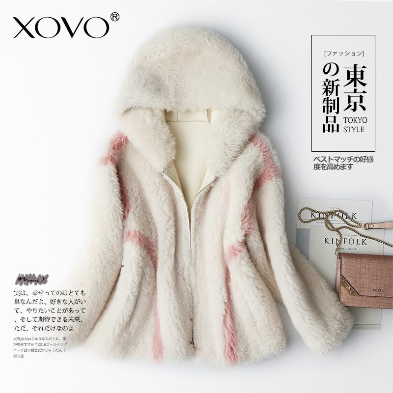 xovo旗舰店