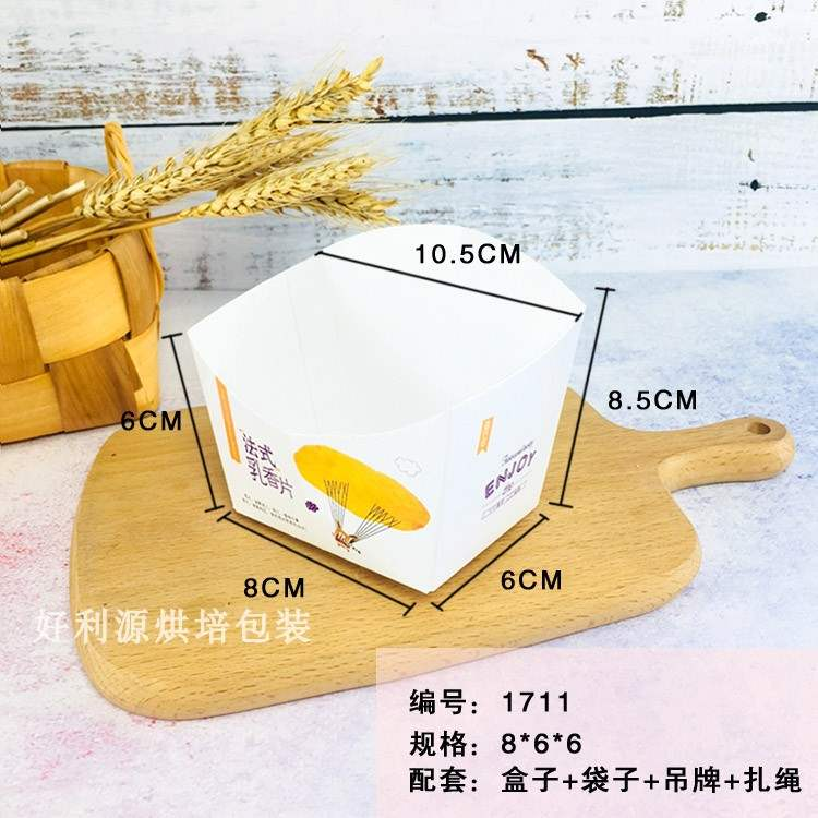 French frankincense bread box frankincense dry bread packing box meal package bread paper carrier bag 100 sets