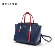 Red Valley bag women's bag new single shoulder bag small bag handbag wing bag fashion simple handbag leather handbag