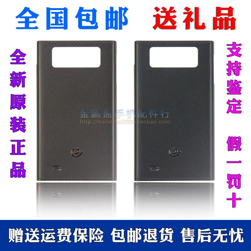 三星W2014原装后盖SM-W2014+电池盖 手机外壳 背盖 充电器 电池门