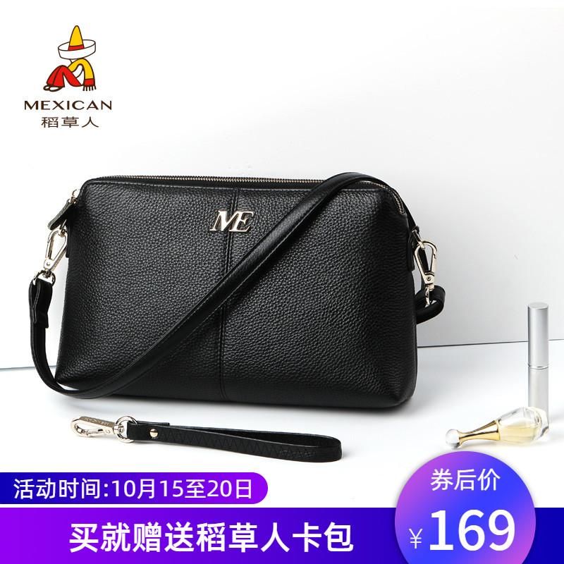 Кожаные сумки Артикул 562977013566