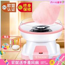 班尼兔棉花糖机家用全自动儿童电动迷你彩色花式棉花糖机器