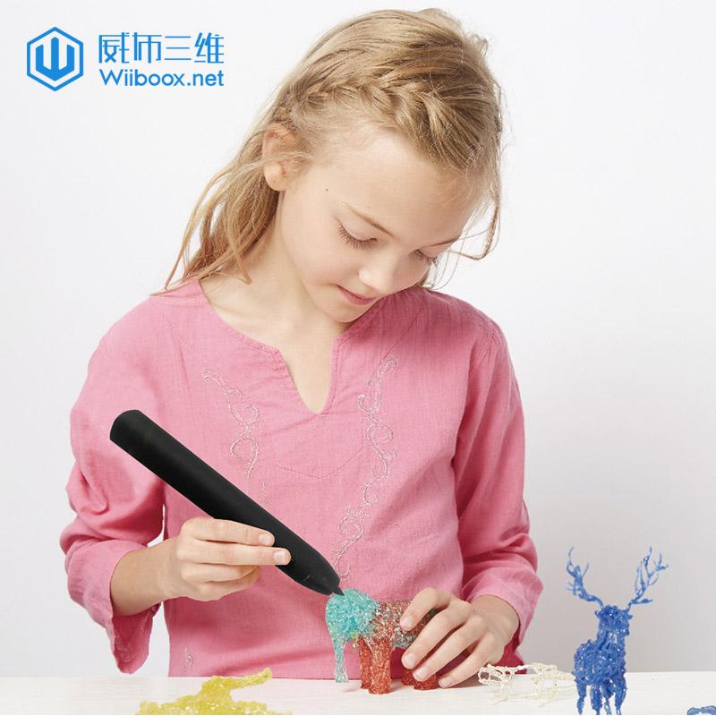 低温3d打印儿童礼物威布三维立体笔券后598.00元