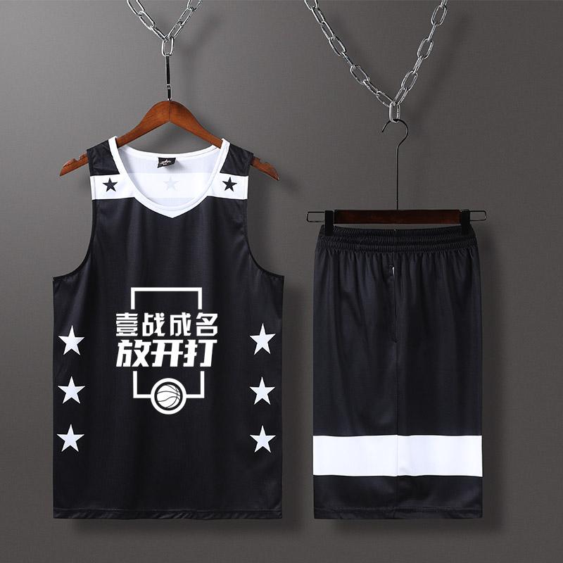 定制套装男学生比赛训练背心篮球服55.00元包邮