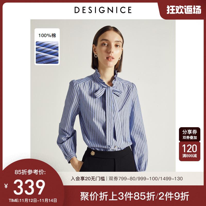 迪赛尼斯2020冬季新款条纹气质通勤职场优雅棉蓝色立领飘带衬衫女