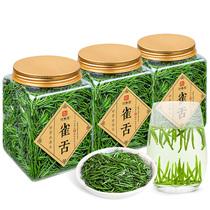 散装罐装嫩芽毛尖春茶250g特级浓香型绿茶新茶金坛雀舌茶叶2019