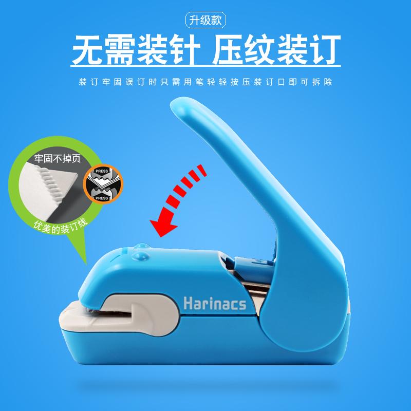 日本KOKUYO国誉压纹无针订书机 无钉空气订书器钉书机压书器学生