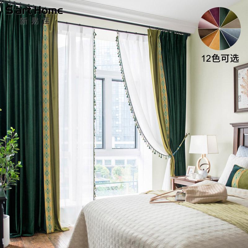 美式现代简约轻奢绒布墨绿色RY8别墅卧室客厅定制窗帘花边纱成品