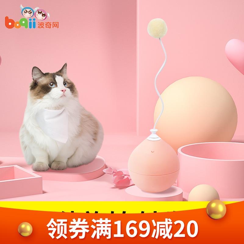 波奇网pidan逗猫棒猫玩具逗猫杆逗猫神器毛球猫咪幼猫咪玩具宠物