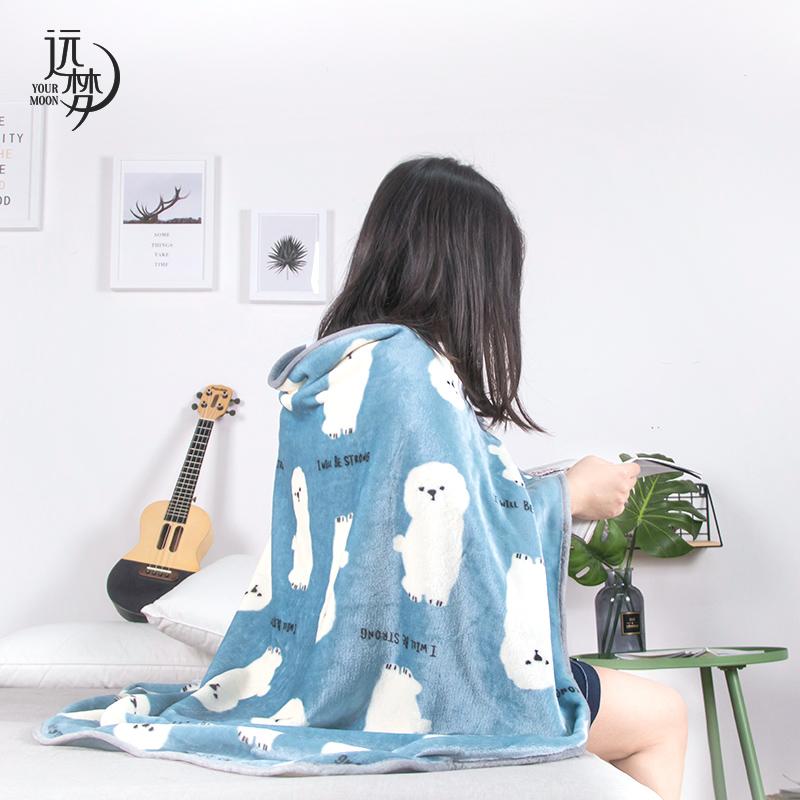 远梦休闲毯子沙发毯子薄款午睡毯
