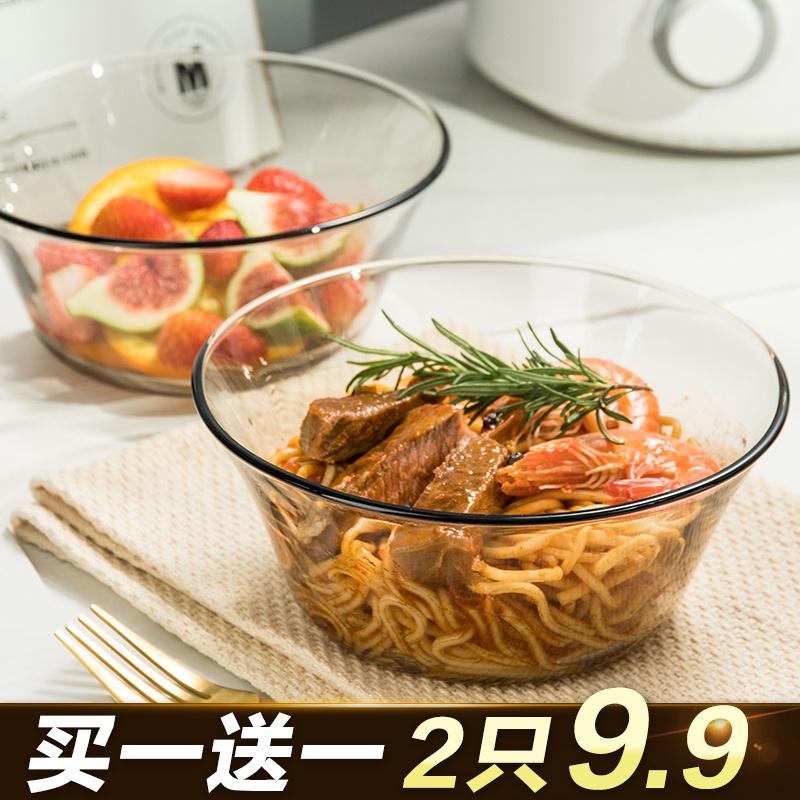 法式家用2只装耐热玻璃碗水果碗沙拉碗吃米饭碗汤碗泡面碗燕窝碗