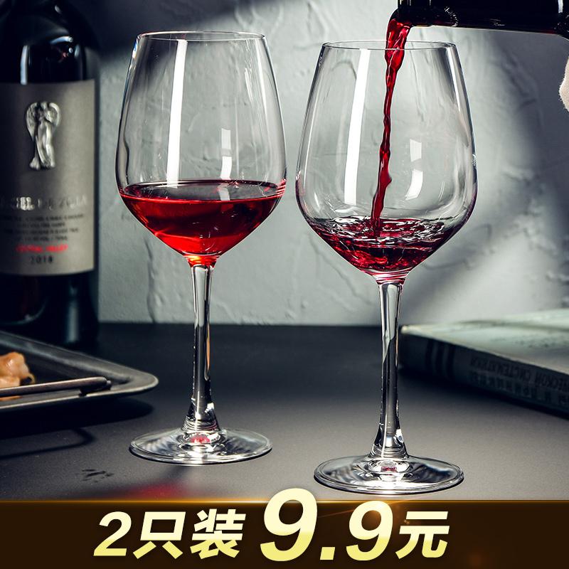 红酒杯套装家用6只装葡萄酒醒酒器欧式玻璃高脚杯创意无铅酒具2个 Изображение 1