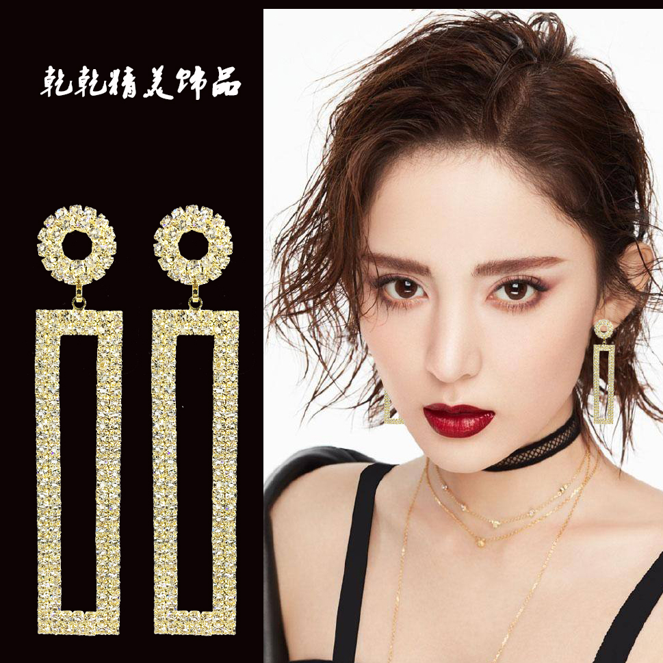 Temperament lovely Circle Earrings with zircon long earrings European and American exaggerated pearl rectangular simple Earrings