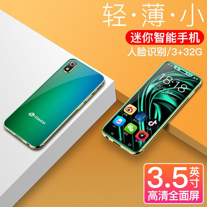 正品K-Touch/天语超薄迷你卡片手机移动联通电信全网通4G袖珍学生全面屏超小智能手机同款抖音网红小型安卓最