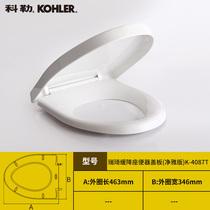 99型板u新款脲醛马桶盖子通用加厚老式坐便器抽水圈座便器厕所板