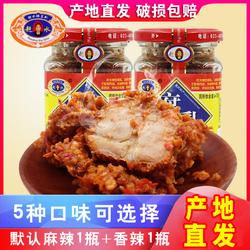 包邮重庆特产赶水牌豆腐乳210gx2瓶 5口味豆腐乳四川农家味霉豆腐